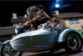 Гарри Поттер - Найти скрытые буквы