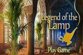 Легенда Лампы - ищем волшебную лампу