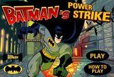 Бэтмен: Проверьте мощность удара супер героя