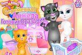 Подготовка к дню рождения малыша кошки Анжелы