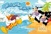 Микки Маус: Водное сражение друзей