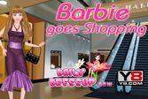 Барби- магазин моды