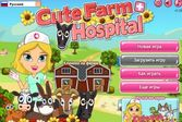 Ферма лечить животных в новой ветеринарной клинике