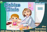 Детская поликлиника открыта всегда для малышей