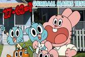 Гамбол решил пригласить вас как наставника по математике