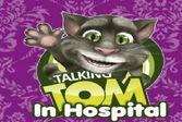 Операция кота Тома после неудачного ужина