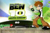 Бен 10 моточемпион – стать первым