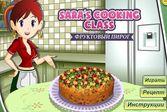 Кухня Сары фруктовый пирог