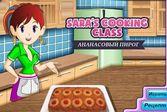 Кухня Сары пирог с ананасами