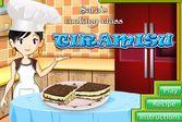 Кухня Сары тирамису