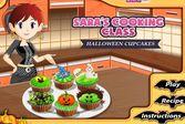 Кухня Сары хэллоуинские кексы