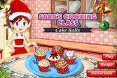 Кухня Сары круглые рождественские кексы