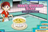 Кухня Сары суп с клёцками