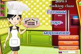 Кухня Сары торт-мороженое