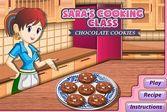 Кухня Сары шоколадное печенье