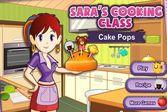 Кухня Сары печенье на палочке