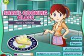 Кухня Сары лаймовый пирог