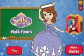 София прекрасная урок математики