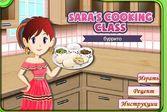 Кухня Сары бурито
