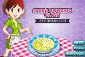 Кухня Сары куриный суп