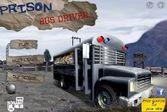 Управление тюремным автобусом перевозящим опасных преступников