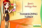 Кухня Сары индейка на День Благодарения