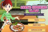 Кухня Сары шашлык для пикника