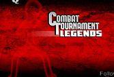 Бой с тенью легенды турнира