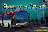 Первый самостоятельный рейд по городу на автобусе