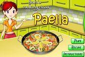 Кухня Сары паэлья