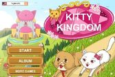 Царство пушистых кошек
