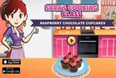Кухня Сары шоколадные кексы