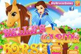 Уход за лошадью Белль для девочек