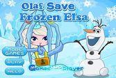 Холодное сердце снеговики спасают Эльзу