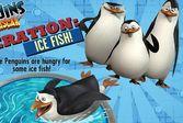 Операция ледяная рыба