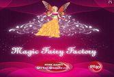 Волшебная фабрика