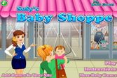 Магазин для Малышей