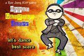 Танцы Гангнам Стайл