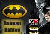 Бэтмен скрытые предметы
