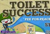 Троллфейс туалетный успех 2
