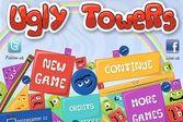 Гадкие башни