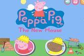 Свинка Пеппа новый дом