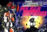 Трансформеры: Защита Пульсара - главная цель