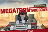 Уничтожь Мегатрона на заводе