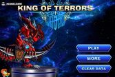 Король Террора