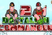 Командир Батальона 2 - почетное звание