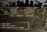 Городской Снайпер на очередном задании