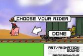 Погоня за поездом