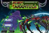 Робот Тарантул