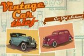 Воришка старинных машин